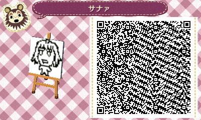 f:id:sunagi:20130118122049j:image