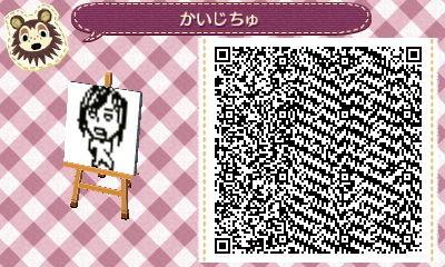 f:id:sunagi:20130118122119j:image