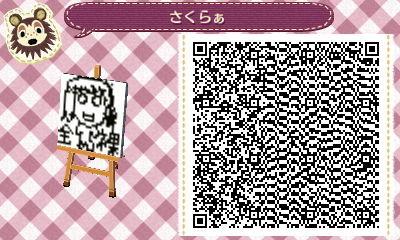 f:id:sunagi:20130118122143j:image