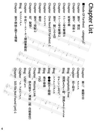 f:id:sunagi:20150804052809j:image:w200
