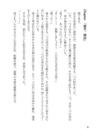 f:id:sunagi:20150804165958j:image:w200