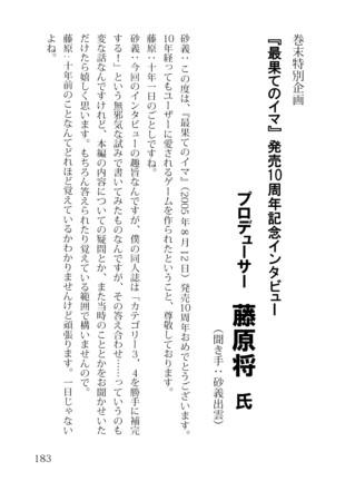 f:id:sunagi:20150804165959j:image:w240