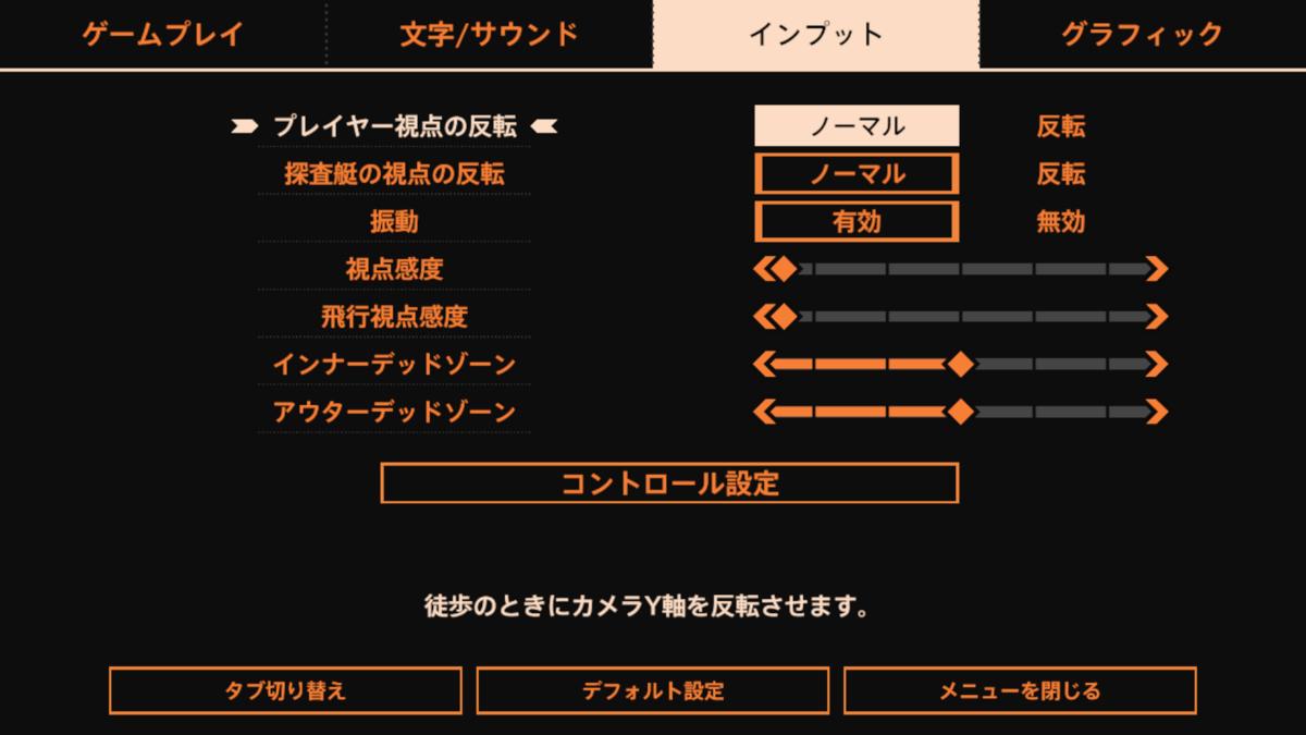 f:id:sunagi:20210627185851p:plain