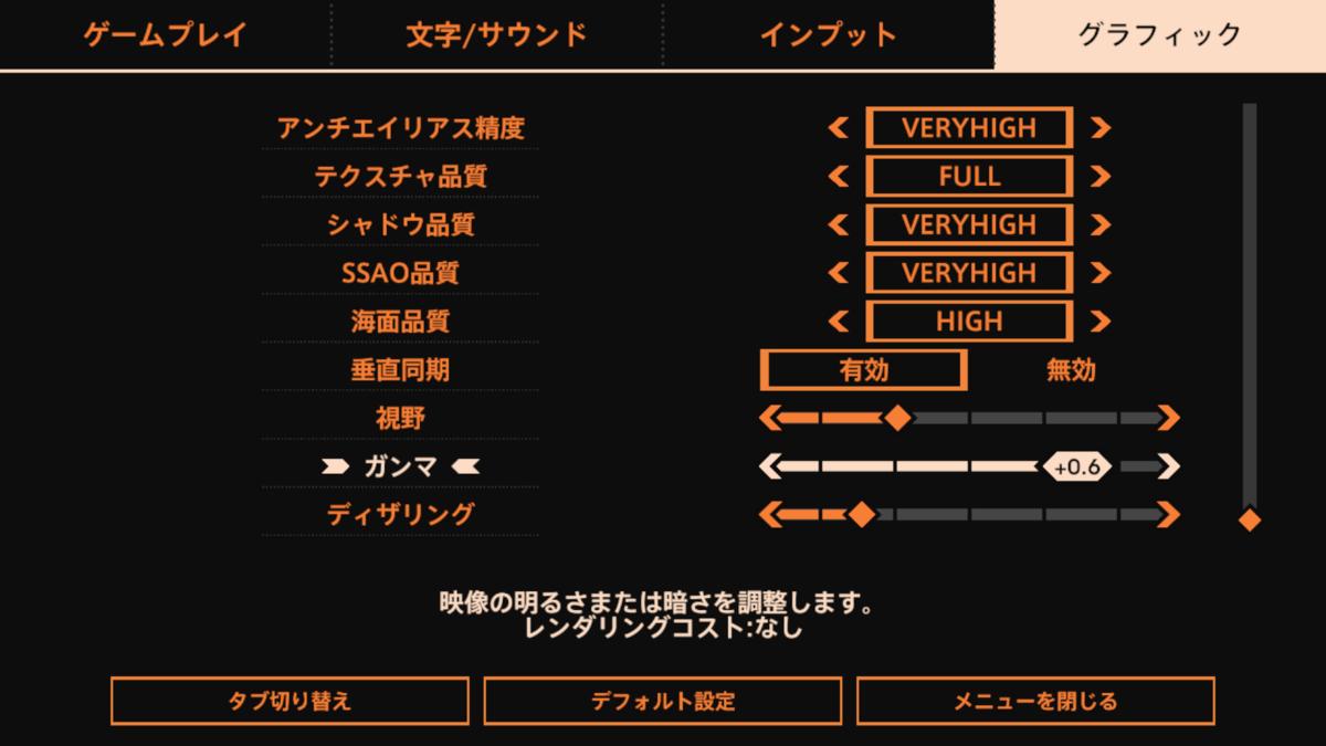 f:id:sunagi:20210627185934p:plain