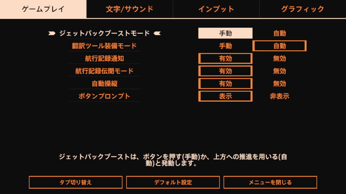 f:id:sunagi:20210627190058p:plain