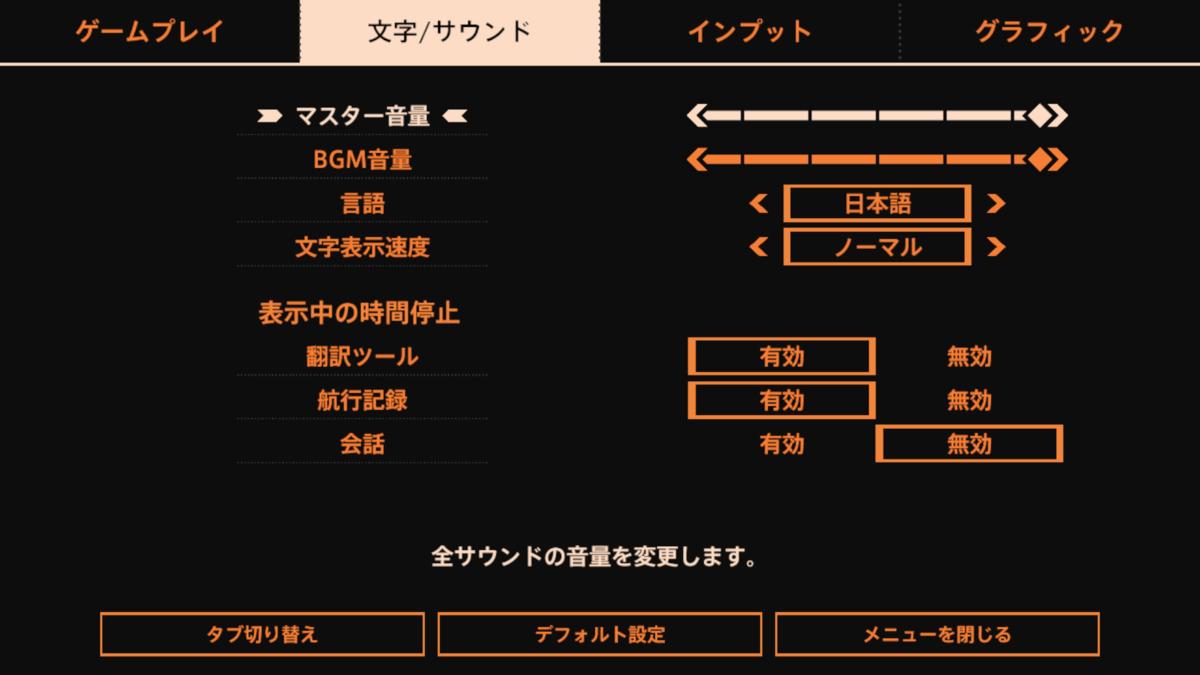f:id:sunagi:20210627190226p:plain