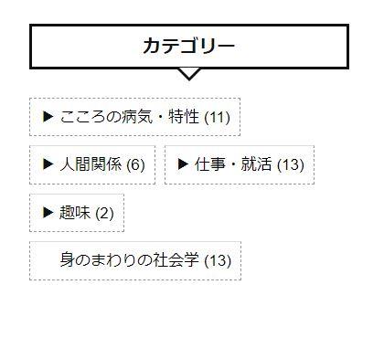 f:id:sunagimomo:20190220005143j:plain