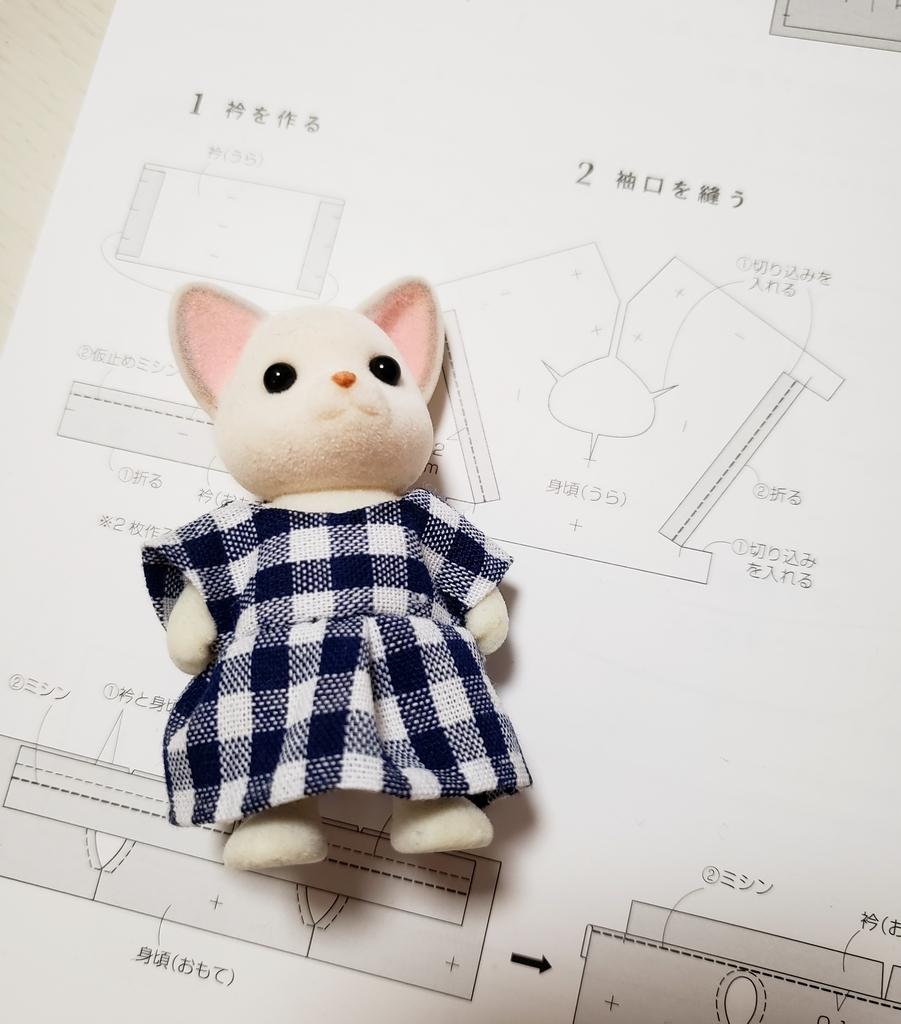 f:id:sunakujiratei:20181203215427j:plain:w300