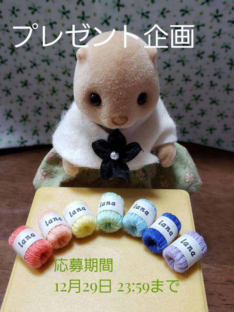 f:id:sunakujiratei:20190103161228p:plain:w300