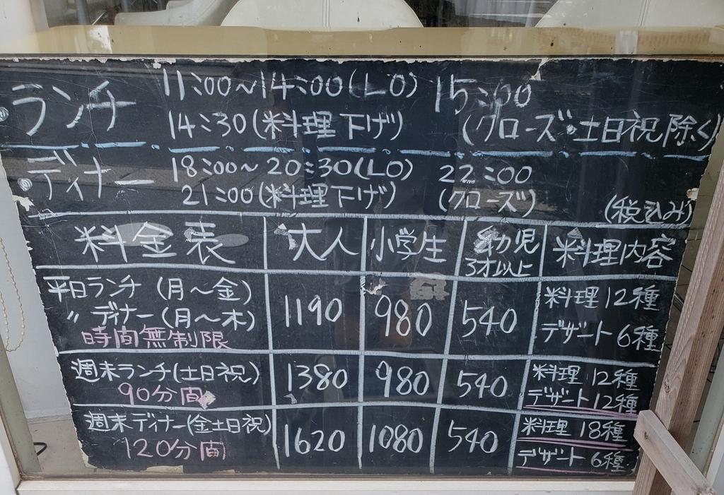 f:id:sunakujiratei:20190201213423j:plain:w300