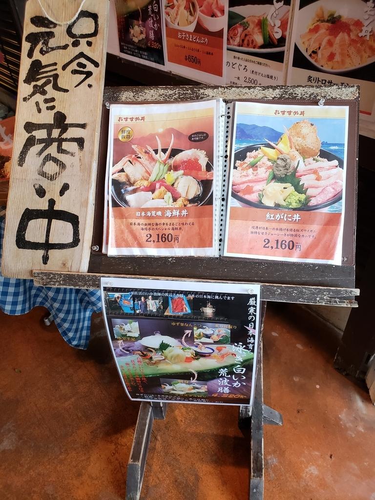 f:id:sunakujiratei:20190202064910j:plain:w300