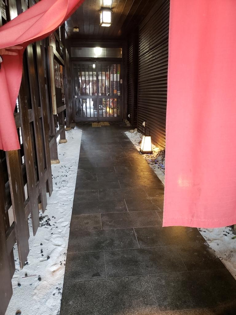 f:id:sunakujiratei:20190202065043j:plain:w300