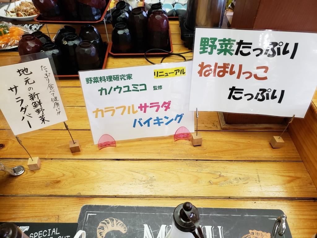 f:id:sunakujiratei:20190207003642j:plain:w300