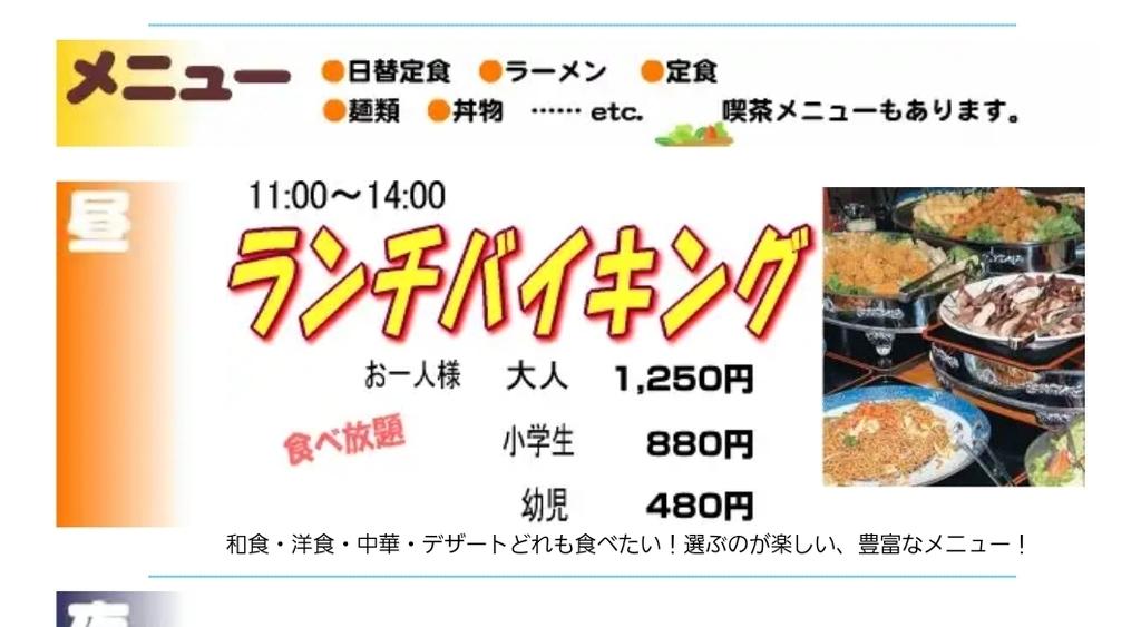 f:id:sunakujiratei:20190207013058j:plain:w300