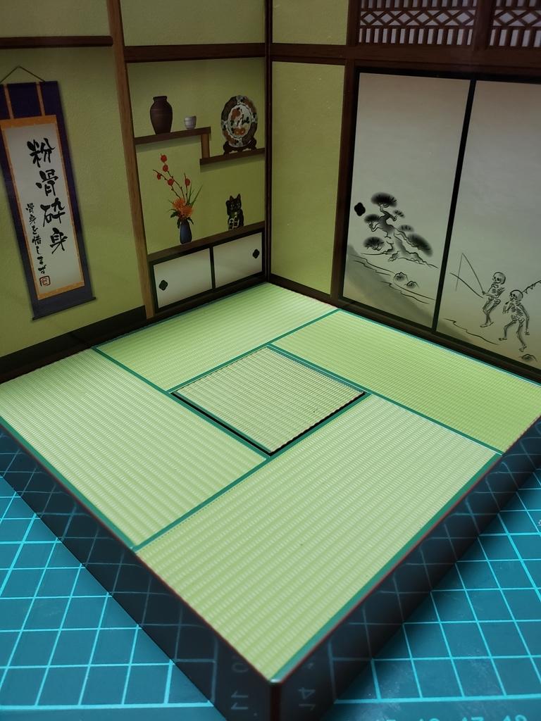 f:id:sunakujiratei:20190207021541j:plain:w300