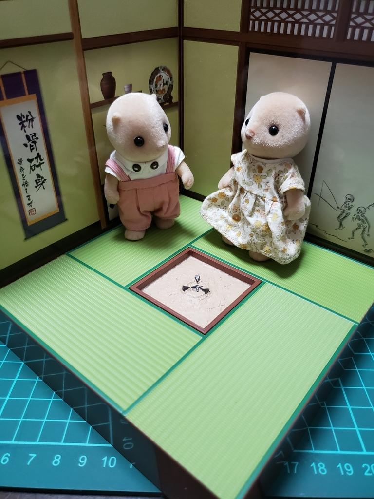 f:id:sunakujiratei:20190207021636j:plain:w300