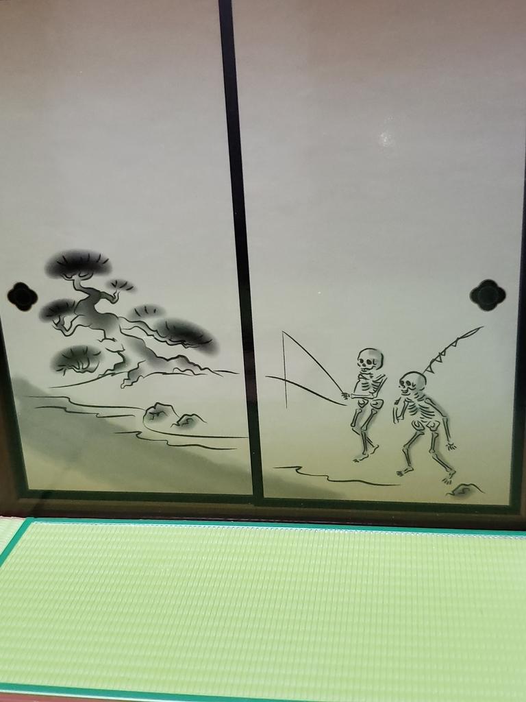 f:id:sunakujiratei:20190207021740j:plain:w300