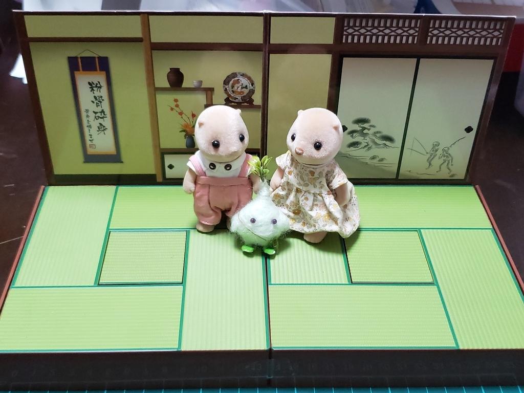 f:id:sunakujiratei:20190207021928j:plain:w300