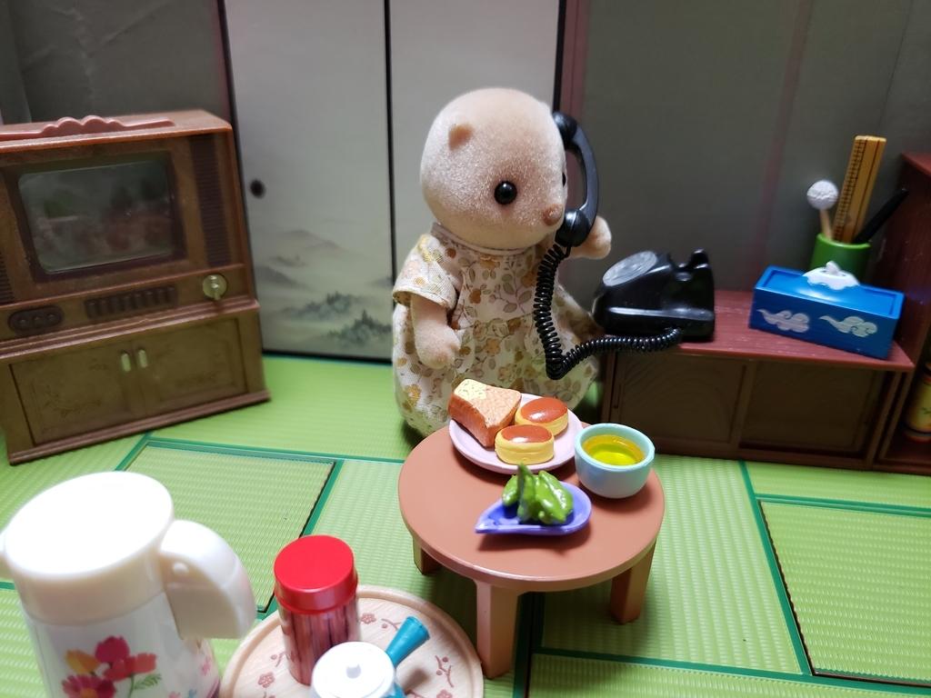 f:id:sunakujiratei:20190207194626j:plain:w300