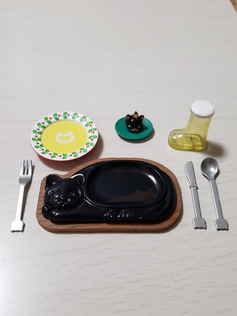 f:id:sunakujiratei:20190211010058j:plain:w300
