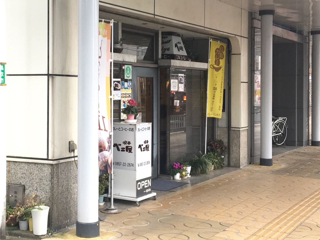 f:id:sunakujiratei:20190212162750j:image