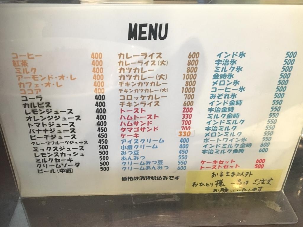 f:id:sunakujiratei:20190212171926j:plain:w300