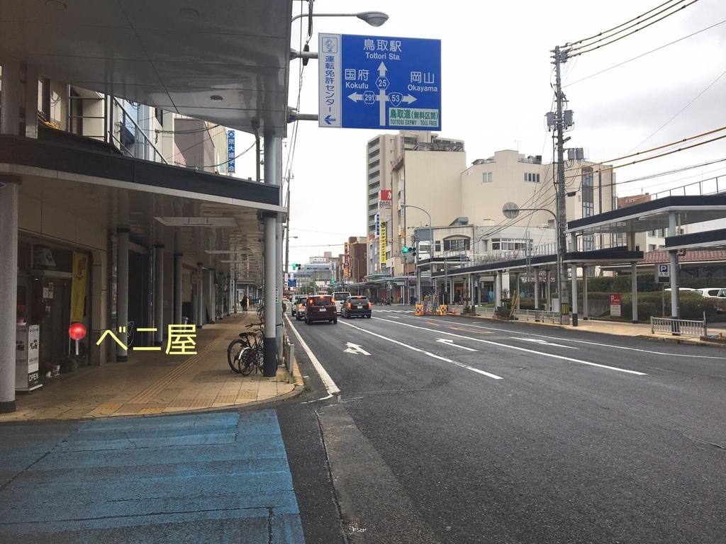 f:id:sunakujiratei:20190212222108j:plain:w300