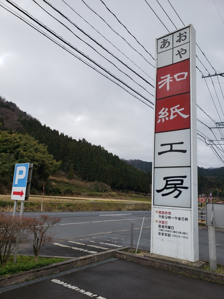 f:id:sunakujiratei:20190212222313j:plain