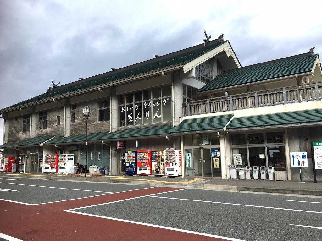 f:id:sunakujiratei:20190213001744j:plain:w300