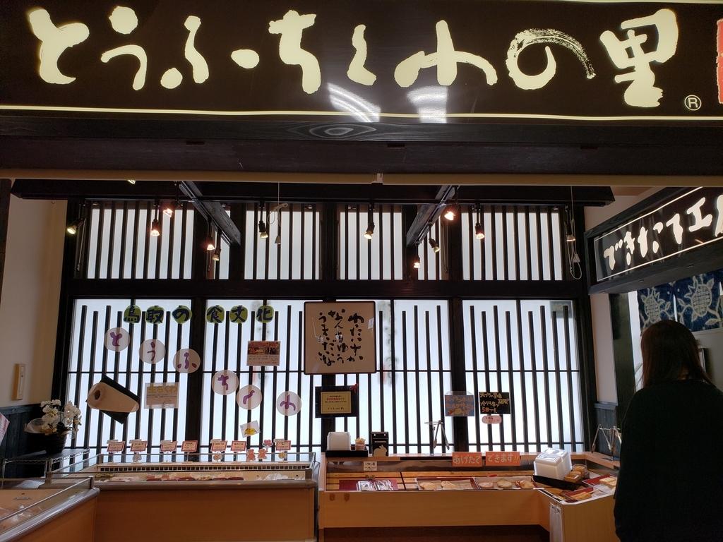 f:id:sunakujiratei:20190213002003j:plain:w300