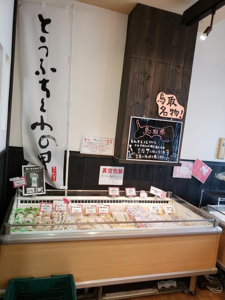 f:id:sunakujiratei:20190213002132j:plain:w300