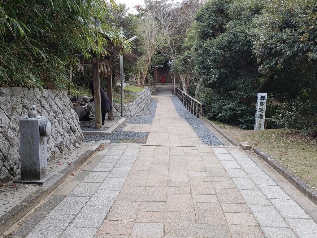 f:id:sunakujiratei:20190214161059j:plain:w300