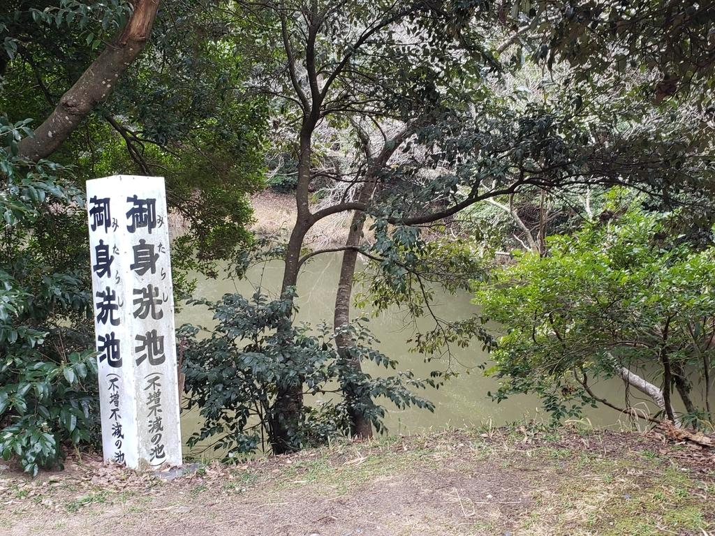 f:id:sunakujiratei:20190214161204j:plain:w300