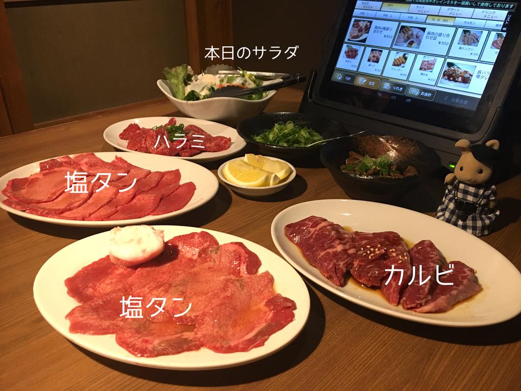 f:id:sunakujiratei:20190214220005j:plain:w300