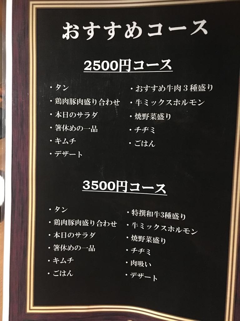 f:id:sunakujiratei:20190214223756j:plain:w300
