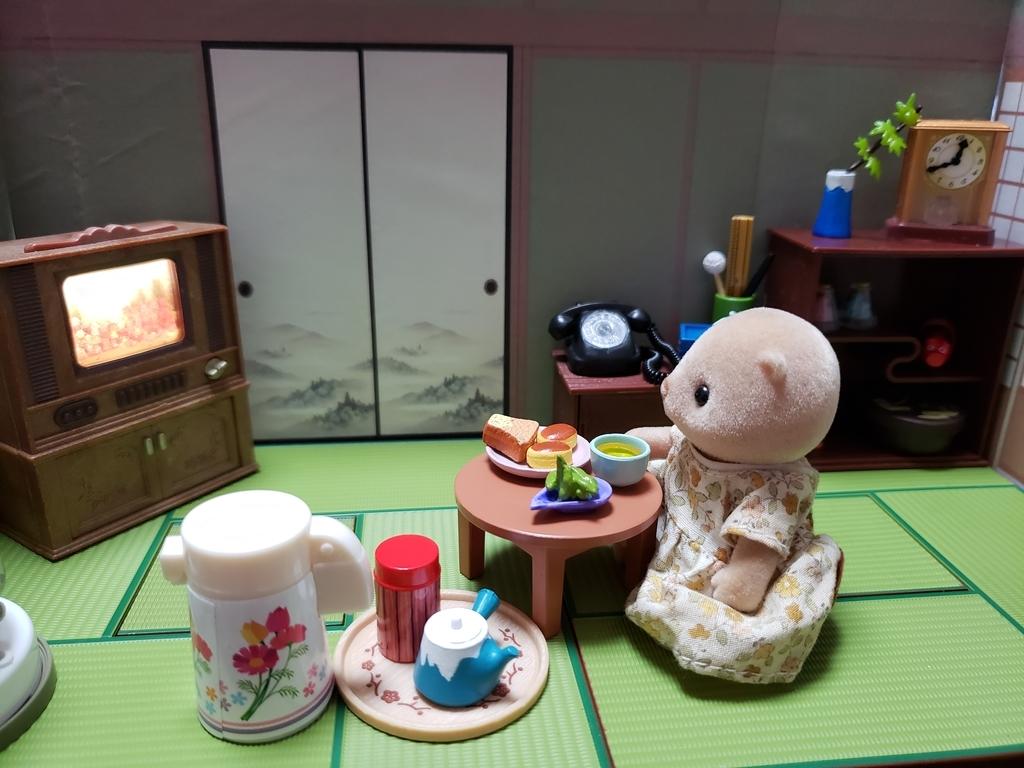 f:id:sunakujiratei:20190216145327j:plain:w300
