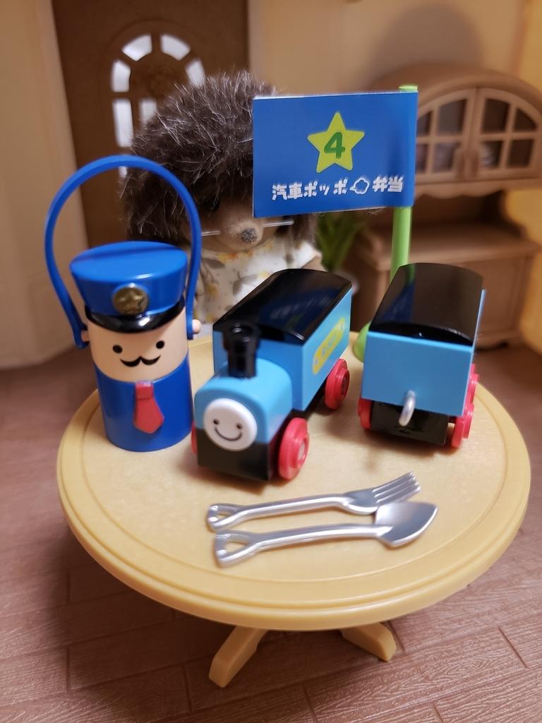 f:id:sunakujiratei:20190218233007j:plain:w300