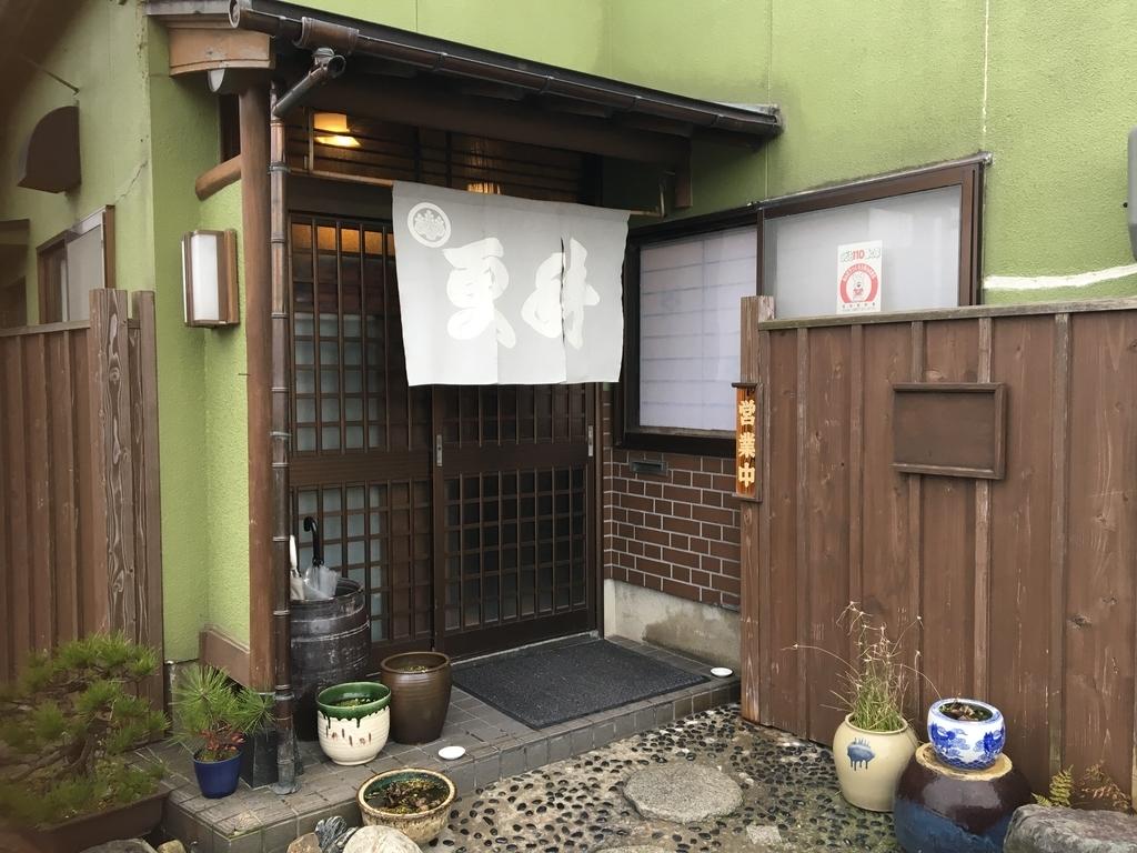 f:id:sunakujiratei:20190221172219j:plain