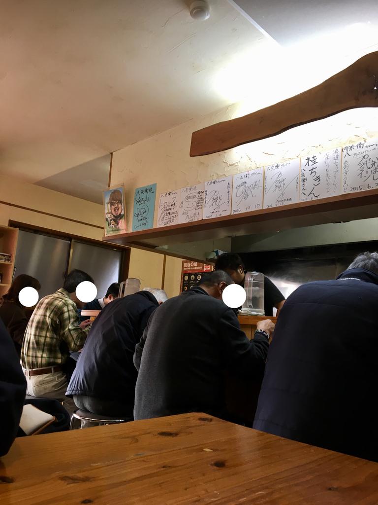 f:id:sunakujiratei:20190223233758j:plain:w300