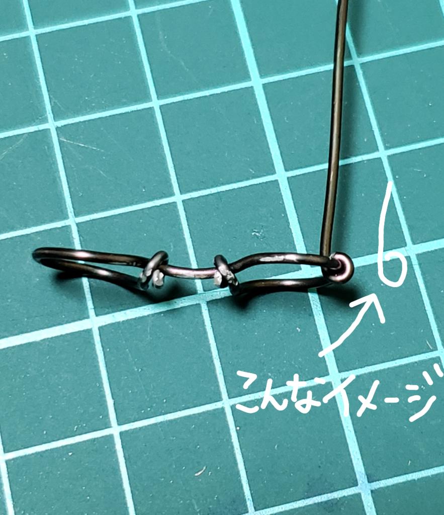 f:id:sunakujiratei:20190225222420p:plain:w300