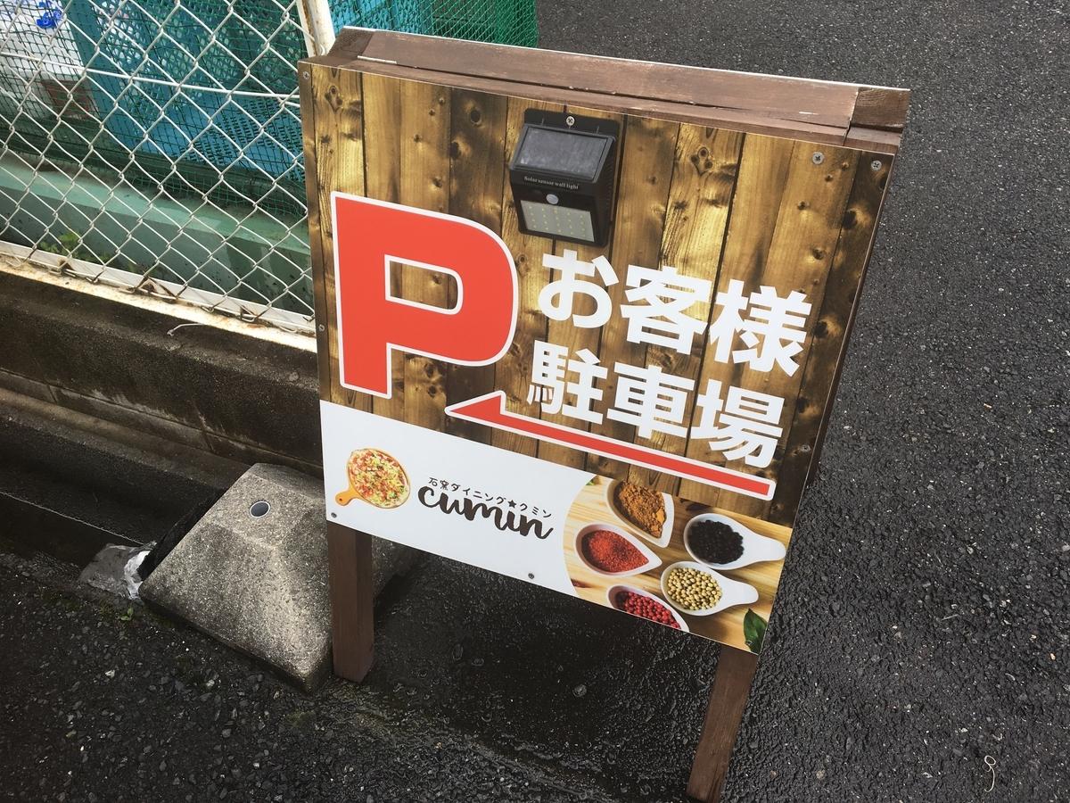 f:id:sunakujiratei:20190319122719j:plain:w300