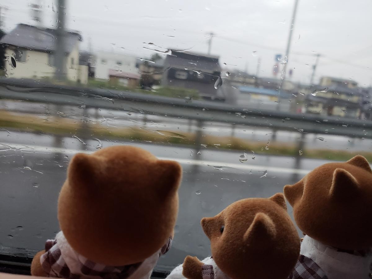 f:id:sunakujiratei:20190331142930j:plain:w300