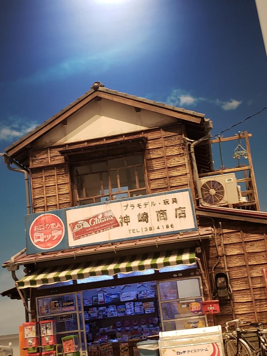 f:id:sunakujiratei:20190331151008j:plain:w300