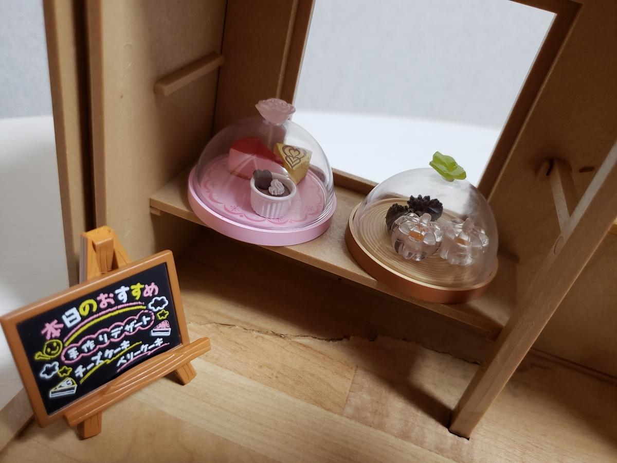 f:id:sunakujiratei:20190407231935j:plain:w300