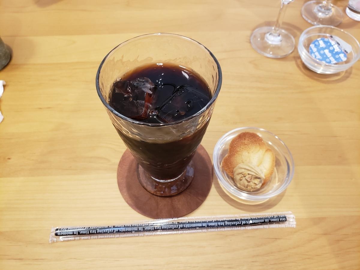 f:id:sunakujiratei:20190417223752j:plain:w300
