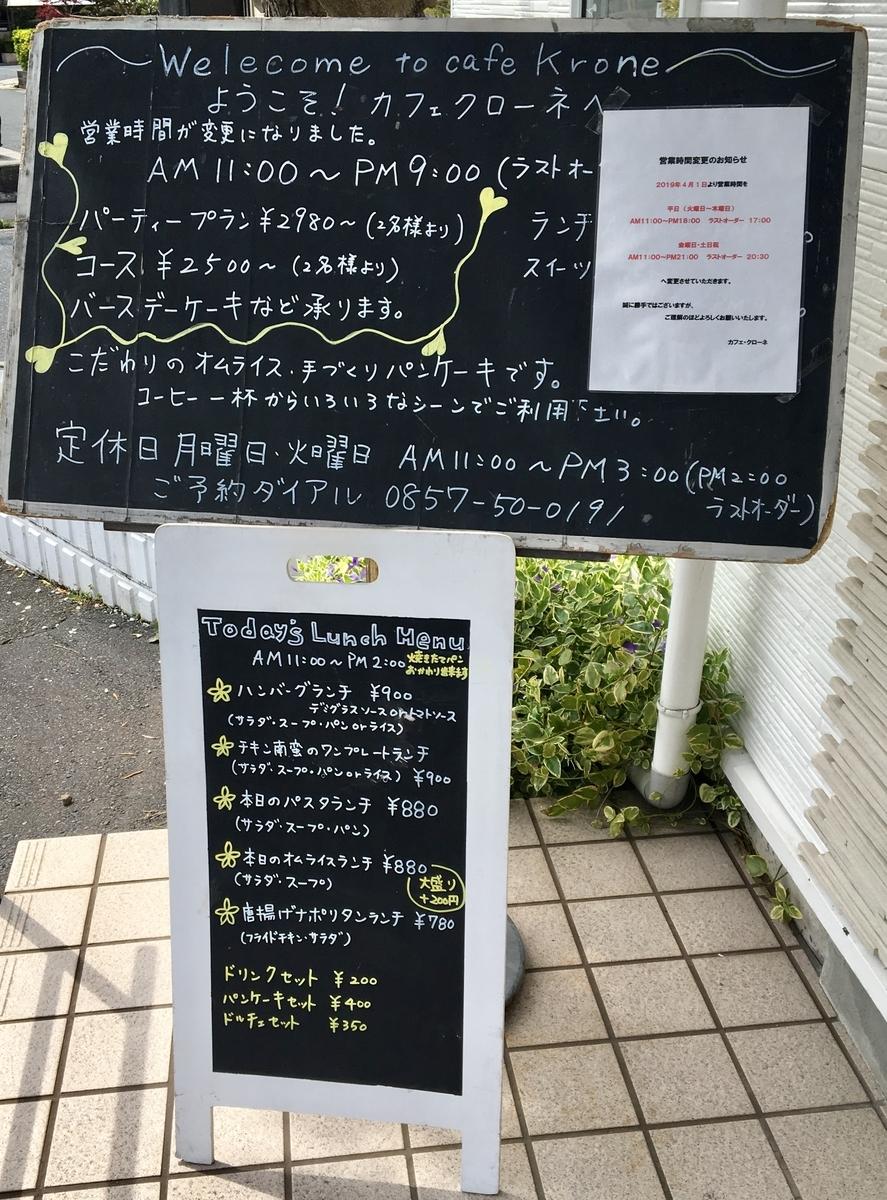 f:id:sunakujiratei:20190418140953j:plain:w300