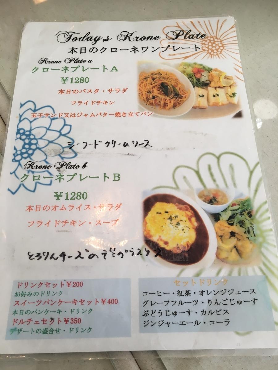 f:id:sunakujiratei:20190418144104j:plain:w300