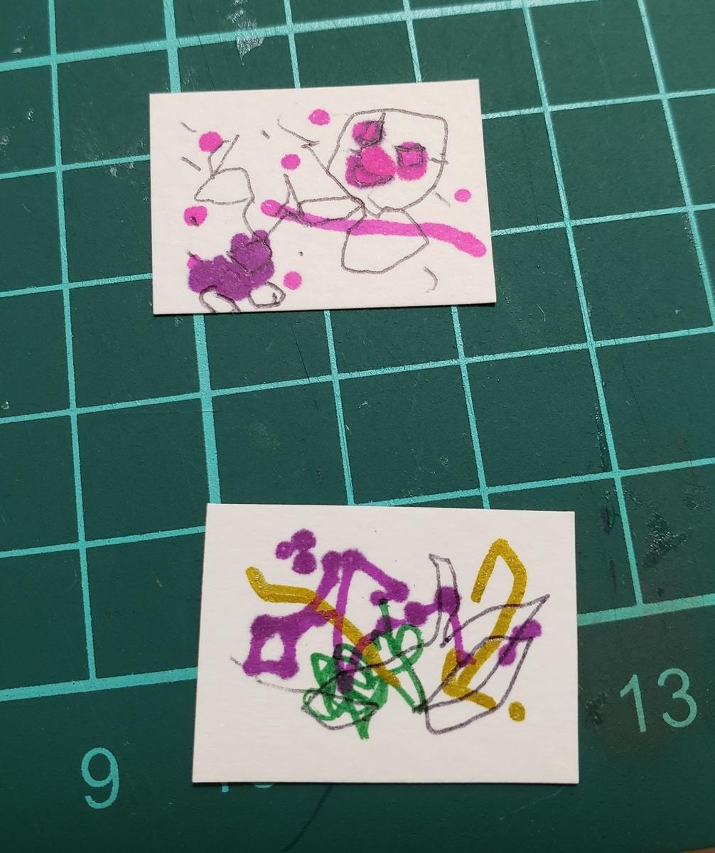 f:id:sunakujiratei:20190504181757j:plain:w300