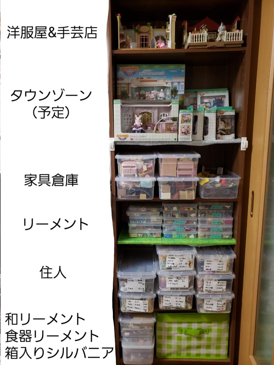 f:id:sunakujiratei:20190506231655p:plain:w300