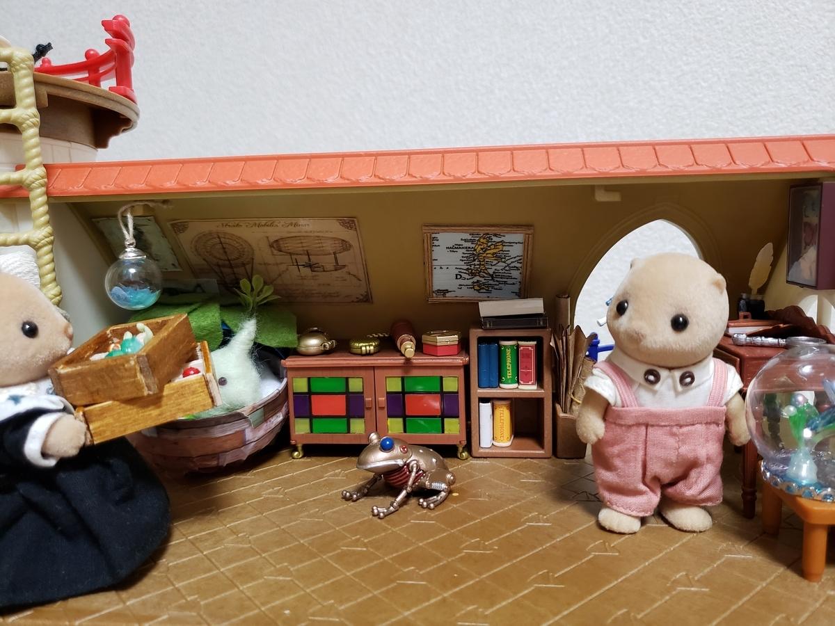 f:id:sunakujiratei:20190617232159j:plain:w300